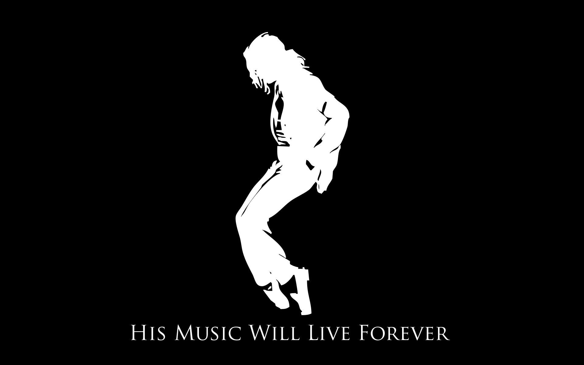Michael Jackson Wallpaper For Bedroom Michael Jackson Enigma Knowledge Park